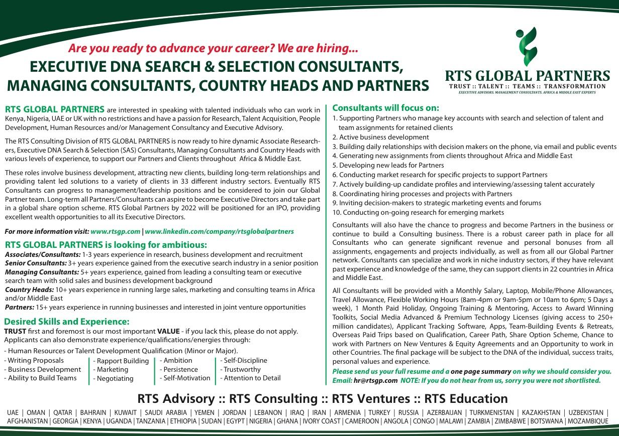 RTS Advert
