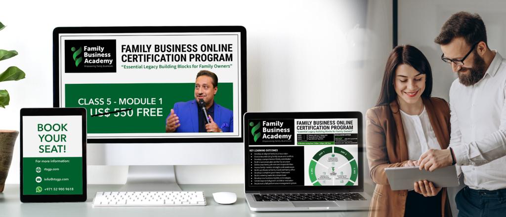 FBA Online Certification Program Banner